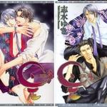 ZE # 3,4 / Shimizu Yuki [11 เล่มจบ]