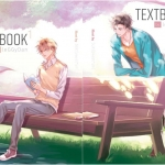 Text Book 2 เล่มจบ : leGGyDan