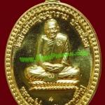 เหรียญมหาลาภ รุ่น 48 หลวงปู่ผ่าน ปัญญาปทีโป ปี2553 เนื้อทองคำ
