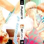 Punch # 5/ KANO Shiuko - A24