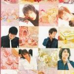 He is My wife Vol.2 -Rinzei