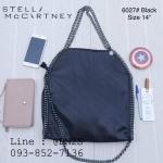 กระเป๋า STELLA หนังสะพายข้าง สายโซ่ 14 นิ้ว