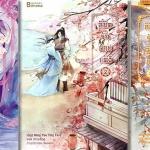 ลิขิตรักด้ายแดง 3 เล่มจบ : Ming Yue Ting Feng/ แปล: เหมยสี่ฤดู - สนุกคะ