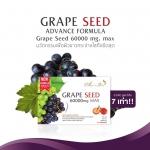 ( 3 กล่องเล็ก 90 เม็ด) Angel's secret Grape Seed Extract 60,000 mg .สารสกัดเมล็ด60,000 mg.สารสกัดจากเมล็ดองุ่นเข้มข้นที่สุด บำรุงผิวให้ขาวกระจ่างใส ลดเส้นเลือดขอด จากออสเตรเลีย