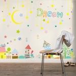 """สติ๊กเกอร์ติดผนังตกแต่งบ้าน """"Dream"""" ความสูง 80 cm ความยาว 145 cm"""