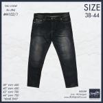 """38-44"""" กางเกงยีนส์ขาเดฟ #M102/1 (ผ้ายืด) สนิมน้ำตาล"""