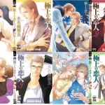 The Best Lover 4เล่มจบ / MINASE Masara AA657-658 - 659-660