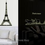 """สติ๊กเกอร์ติดผนังเรืองแสง """"Paris Tower"""" ความสูง 105 cm ความยาว 125 cm"""