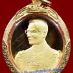 เหรียญเฉลิมพระชนมพรรษา เนื้อทองคำ