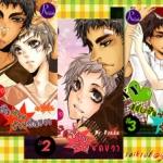 X ♥ Y = * แสบ..ชิดซ้าย! ร้าย..ชิดขวา! * ภาคม.ต้น 3 เล่ม - ozaka