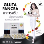 Gluta Pancea กลูต้า แพนเซีย อาหารเสริมผิว ผิวกระจ่างใส ขนาด 30 เม็ด มีอย.
