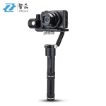 ZhiYun Crane-M Gimbal for small cameras