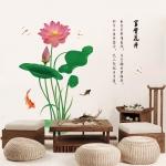 """สติ๊กเกอร์ติดผนังตกแต่งบ้าน """"China Lotus"""" ความสูง 115 cm กว้าง 107 cm"""