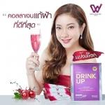 Wiwa Drink Up Collagen วีว่า ดริ้งค์ อัพ คอลลาเจน ดูแลผิวพรรณคุณให้ ขาวใส ไร้ ฝ้า กระ เต่งตึง บรรจุ 10 ซอง อย.50-1-16353-1-0136