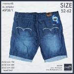 """52""""-62"""" กางเกงยีนส์ขาสั้น (ซิบ) ผ้าไม่ยืด SP38/1"""