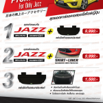 JAZZ LOVER Promotion