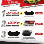 JAZZ LOVER Promotion