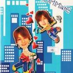 Roommate - Kero-bi