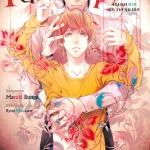 Samsen review : Puppet ~สัญญาทาสนักวาดหุ่นเชิด~ : : Maruki Bunge .