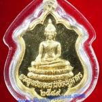 เหรียญพระพุทธเกษตราวิชัยปฏิมากร ปี2549 เนื้อทองคำ