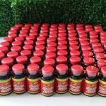 ( 6 ขวด) สาหร่ายแดงไบโอแอสติน แอสต้าแซนทิน (bioastin astaxanthin) จากอเมริกา ขวดละ 60 เม็ด