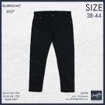 """38-44"""" กางเกงยีนส์ขาเดฟ #507 (ผ้ายืด) Super Black"""