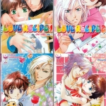 Samsen recomnend : LOVE RECIPE เลิฟ เรซิพี 4 เล่มจบ: KIRICO HIGASHIZATO