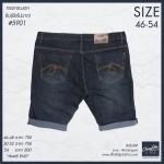 """กางเกงยีนส์ ขาสั้น ผู้ชายอ้วน Size 46""""-56"""" BIG SIZE #5901"""