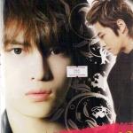 Bad ROMANCE [YunJae/YooSu/MinJe] : CoCoA