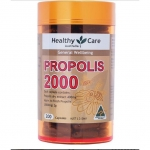 Healthy Care Propolis 2000mg. พรอพอลิสเข้มข้นลดการอักเสบของสิว ลดอาการภูมิแพ้ผื่นคันผิวหนัง เห็นผลดี ขนาด 200 เม็ด จากออสเตรเลีย