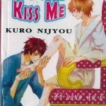 Hug and Kiss Me ฮัก แอนด์ คิส มี : Kuro Nijyou