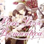Pure Love Romantica 1-2-3: Fujisaki Miyako (นิยาย)