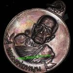 หมุนเงินหมุนทอง หลวงปู่หมุน ฐิตสีโล วัดบ้านจาน อ. กันทรารมย์ จ.ศรีสะเกษ ปี2542