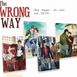 The Wrong way 4 เล่มจบ : Xiayen