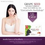 (1 กล่องเล็ก30 เม็ด) Angel's secret Grape Seed Extract 60,000 mg .สารสกัดเมล็ด60,000 mg.สารสกัดจากเมล็ดองุ่นเข้มข้นที่สุด บำรุงผิวให้ขาวกระจ่างใส ลดเส้นเลือดขอด จากออสเตรเลีย