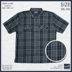 เสื้อลายสก๊อต -5 Size 2XL , 3XL