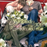 Distracted love of Adopted man (+Special Books): Kazuya Nakahara (นิยาย)
