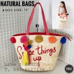 NATURAL Bag สะพายไหล่ กระเป๋าสาน