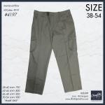 """40-54"""" กางเกงผ้า ขายาว สีกากี BIGSIZE ทรงกระบอกใหญ่ #4197"""