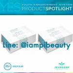 Instantly Ageless 2 กล่อง