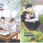 Do you know? รู้ไหมว่าใครรักคุณ 2 เล่มจบ : libra82