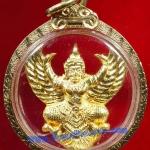 พญาครุฑ อ.วราห์ วัดโพธิ์ทอง รุ่นโคตรรวย ปี2537 เนื้อทองคำ