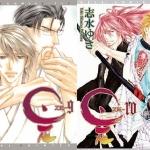ZE # 9,10 / Shimizu Yuki [11 เล่มจบ]