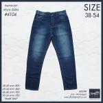 """40-54""""กางเกงขายาว ผู้ชายอ้วน #4105 ทรงกระบอก ผ้ายีนส์"""