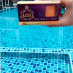 """สบู่""""ลลิน"""" สูตรแครอทผสมกลูต้า Lalin Carot Gluta Soap"""