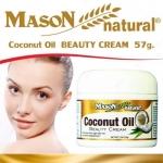 Mason Coconut oil beauty cream 57 กรัม ครีมน้ำมันมะพร้าวบำรุงผิวหน้าให้อ่อนเยาว์ จาก usa