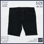 """กางเกงยีนส์ ขาสั้น ผู้ชายอ้วน Size 46""""-54"""" BIG SIZE #5908 (ผ้ายืด)"""
