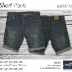 """38-44"""" กางเกงยีนส์ขาสั้น #600/1XL (ไม่ยืด)"""
