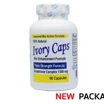 กลูต้าฯ Ivory Caps กลูต้าเม็ดแค็บซูลเข้มข้น 1,500 mg. ทานบำรุงผิวขาวใส เห็นผลดี ขนาด 60 แค็บซูล จาก USA