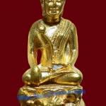 พระอุปคุต เนื้อทองคำ จ.ร้อยเอ็ด พิมพ์เล็ก ปึ 2549